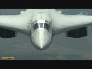 НОВОСТЬ ЧАСА !!! Два Ту-160 сегодня перелетели в Венесуэлу - в гости к Николаше Мадуро !!! :)))