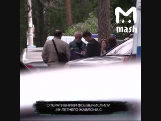 Под Москвой задержали мужчину за перевод денег для ИГИЛ