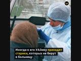 В Челябинске ветврач продолжает дело Елизаветы Глинки