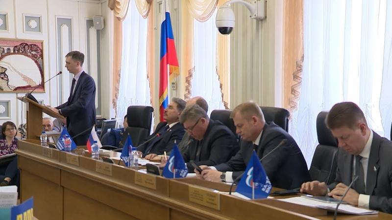Депутаты Облдумы утвердили окончательную редакцию регионального КоАП