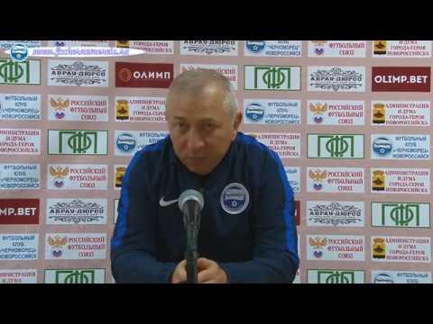 05 10 2018 11 тур Послематчевая пресс конференция Черноморец Ангушт 1 0