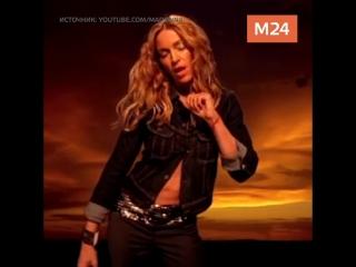 Лучшие клипы Мадонны