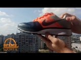 Nike Pegasus 30 - обзор