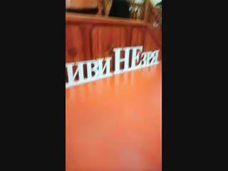 Владислав Ситников - Live