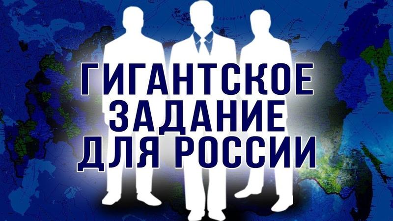 Преемника Путина выращивают на региональном уровне (В. Баранец, Д. Таран)