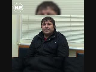ФСБ и МВД поймали боевика из банды Шамиля Басаева