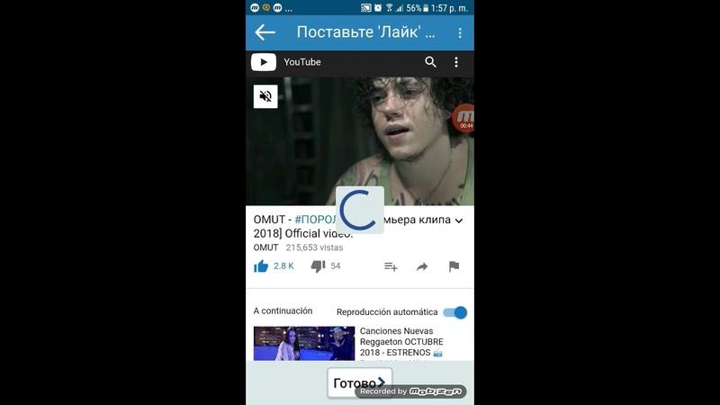 La mejor aplicación android para ganar rublos