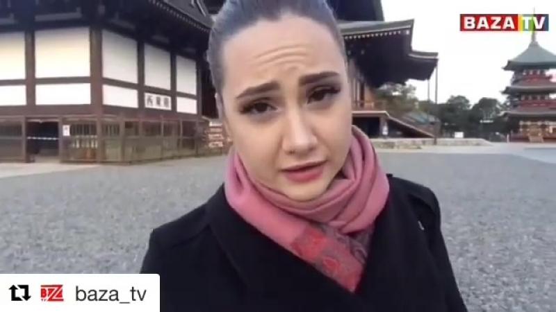 Лена Путешественница Япония