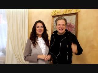 Оксана Фёдорова и Дмитрий Галихин