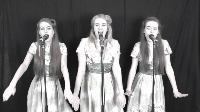 Beer Barrel Polka - The Garnett sisters (LIVE RECORDING)