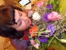 Для Юли♥ С Днем Рождения