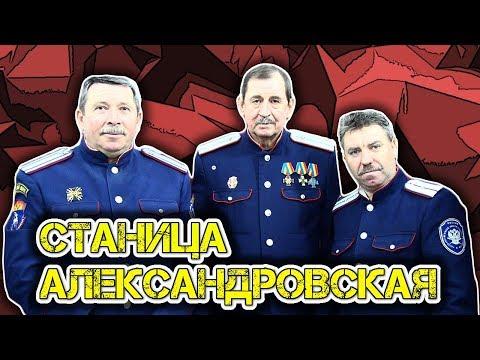 Рубка шашкой. Казаки и кадеты. Станица Александровская.