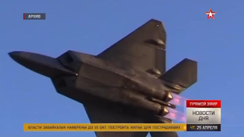 F-35 оказался уязвим перед атаками хакеров