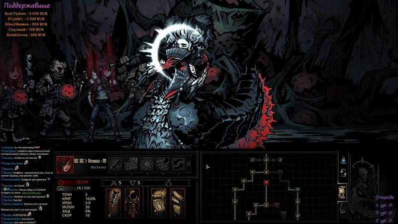 Графиня 6 го уровня Bloodmoon Darkest Dungeon 18 11 18
