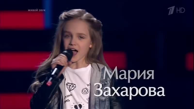 ТОП 10 лучших выступлений - Голос Дети Россия.