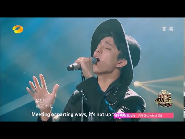 Dimash - Autumn Strong (秋意浓) with English subtitles for everything