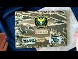 ДМБ альбом воска ПВО ( военные пустые страницы )