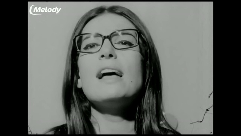 Au Cœur de septembre (Try To Remember) - Nana Mouskouri - 1967