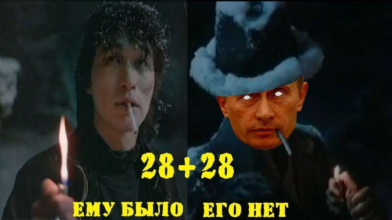 Виктор Цой убит КГБ доказательства неопровержимы