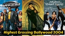 20 Highest Grossing Bollywood Movies of 2004 with Box Office Collection