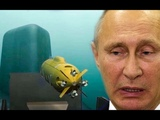 Российские конструкторы пробили глубоководное дно вранье Кремля о неуловимой торпеде