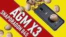 Самый мощный в мире защищенный смартфон. Обзор AGM X3 на Snapdragon 845. Играем в PUBG краш-тест