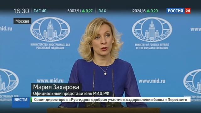 Новости на Россия 24 • МИД РФ: Роскомнадзор проверит фейковые страницы российских посольств в Facebook