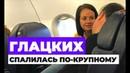 Пикантные фото министра Глацких с мужчиной похожим на женатого депутата появились в Сети