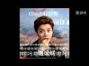 Luhan's call to fans