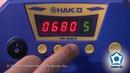 Hakko FR-810 Digital SMD Hot Air Rework Station — Video by American Hakko