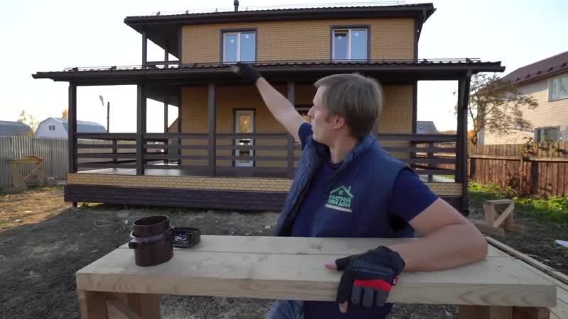 Каркасный дом с угловой террасой