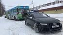 Audi RS7 вытягивает автобус, ещё один пример работы Quattro. Rs7 pulling a bus.