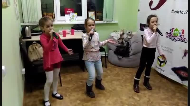 Динь динь дон трио Мимимишки препод Татьяна Шереметьева студия 5 октав