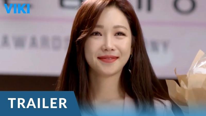 HIDE AND SEEK - OFFICIAL TRAILER [Eng Sub]   Lee Yoo Ri, Song Chang Eui, Uhm Hyun Kyung