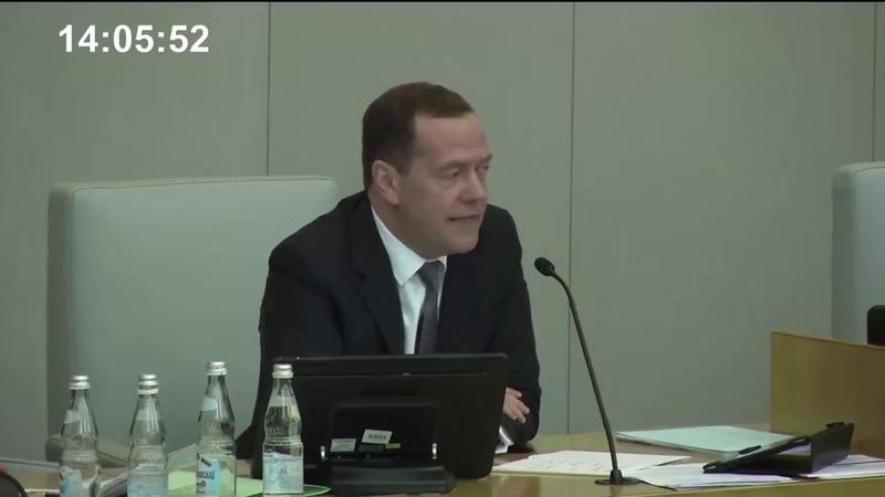 Медведев пенсионная реформа будет меняться!Дал понять что Государство терпит убытки