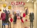 Новая модная галерея брендов в ЦУМе