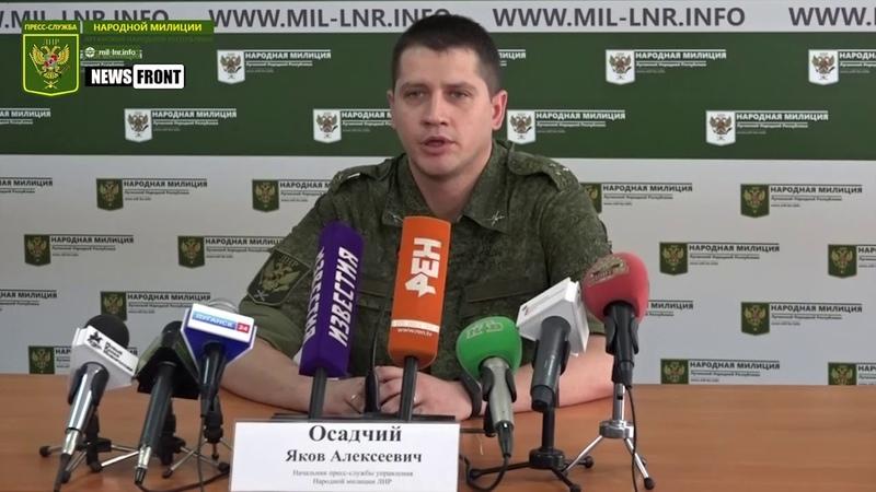 НМ ЛНР о небоевых потерях ВСУ: Один суицид, четыре трупа с огнестрельным ранением