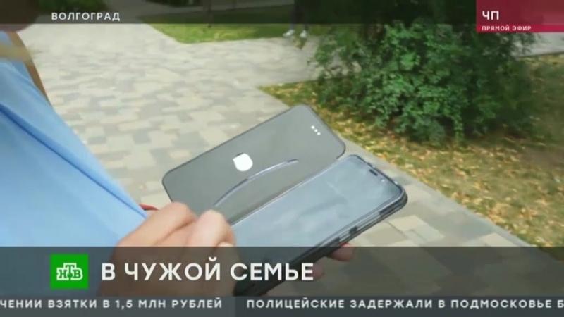 Похищенного ребенка из Омска спустя 11 лет нашли в Волгограде