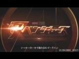 【MAD】 Avengers Infinity War - Anime Opening/Мстители:Война Бесконечности - Аниме Оппенинг