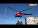 К ГБ№7 прибыл вертолет