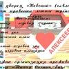 Sportivny-Park Alexeevsky