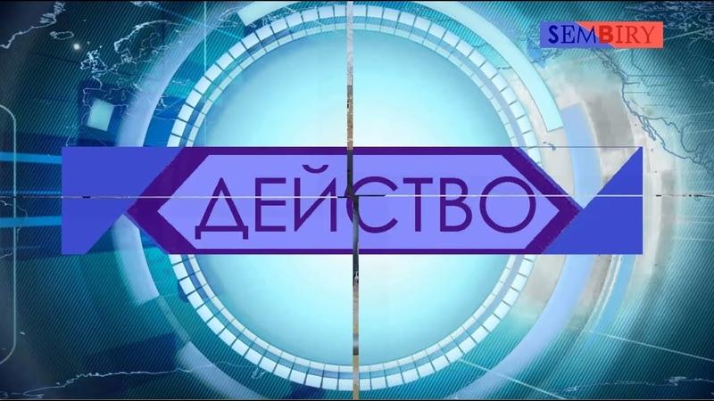 Выборы на Украине Будущее соседа Действо Выпуск от 26 03 2019