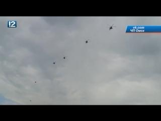 Военные вертолёты Ми-24 в омском небе