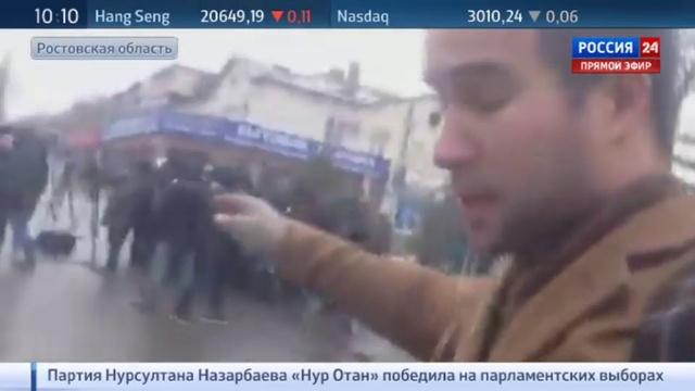 Новости на Россия 24 Сегодня суд огласит приговор Надежде Савченко