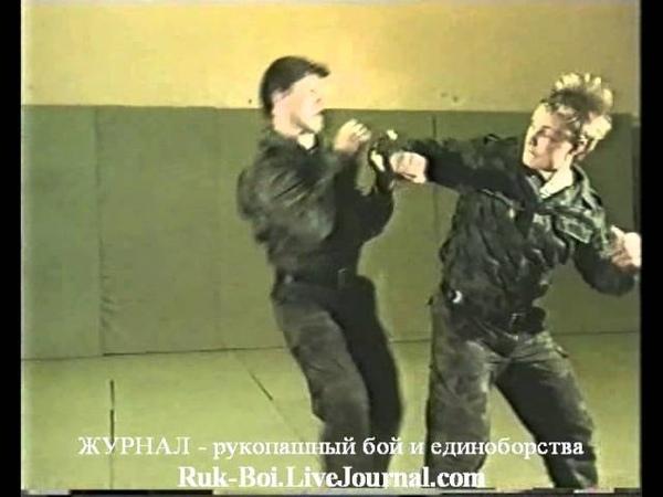 Ч10 Защита от обхватов туловища Боевое САМБО приемы Combat SAMBO techniques