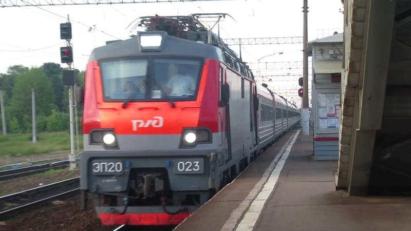 Электровоз ЭП20-023 с поездом №741В Москва - Брянск станция Бекасово-1 9.07.2018