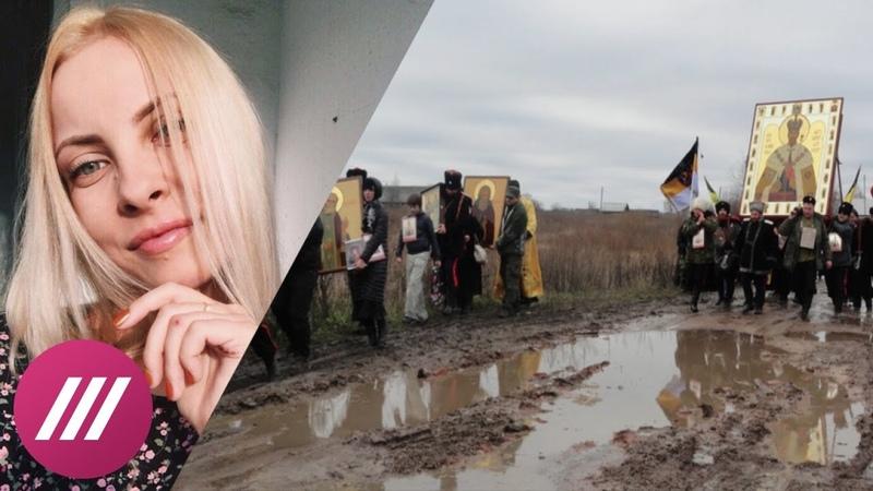 Не пользуйтесь российскими соцсетями История 23 летней Марии Мотузной которой грозит 6 лет тюрьм