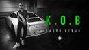Отзыв от K.o.B | W1ter Qality