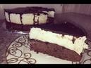ТОРТ «Улыбка негра» шоколадный бисквит с безе, шоколадной глазурью «Նեգրի ժպիտ» | нежный