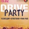 | DRIVEPARTY | GRIBOEDOV CLUB 15.02